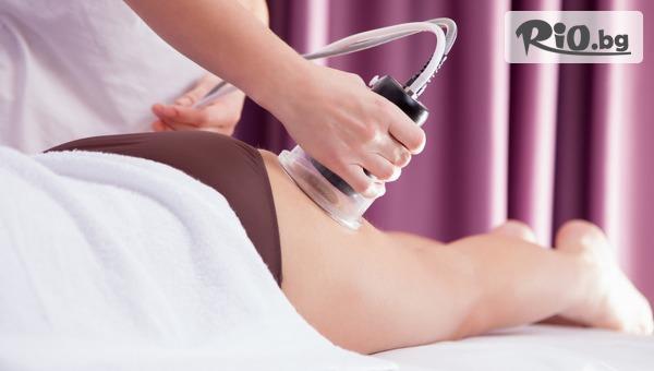 Антицелулитен вакуумен масаж на зона по избор с 51% отстъпка, от Студио за красота Амор