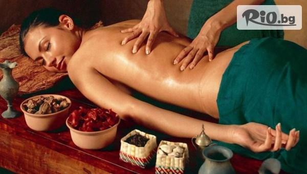 Балийски масаж със сандалово дърво и магнолия на цяло тяло, длани, ходила и лице, от Студио Giro