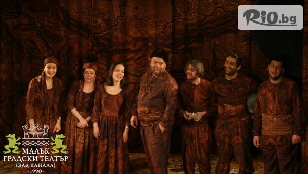 Театър Зад канала - thumb 3