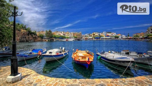 Круиз до  Гърция и Турция #1