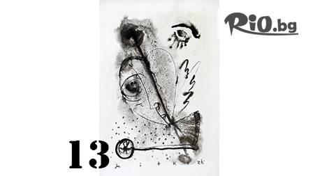 Картини уникат - техника с туш и перо, от Митко Железаров за 64,90 лева.