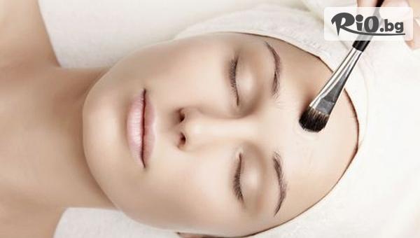 Терапия Мезо перманентен фон дьо тен на зони или цяло лице с 57% отстъпка, от NS Beauty Center