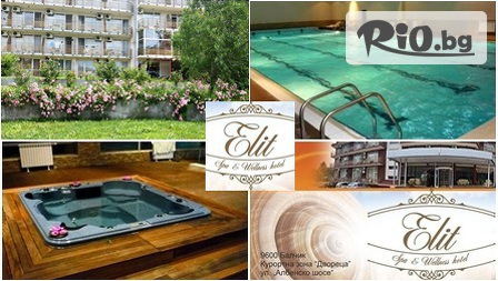 Wellness Hotel Elit Балчик #1