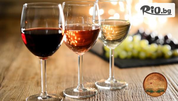 BG Wine Restaurant - thumb 2