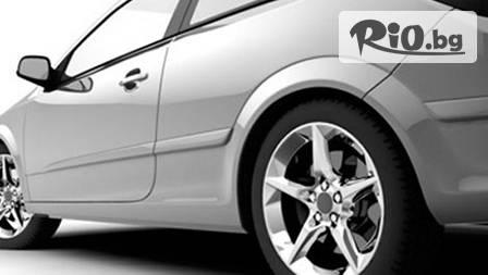 Смяна на 2 или 4 гуми с 54 % отстъпка от Автоцентър Елит - важи зима и пролет!
