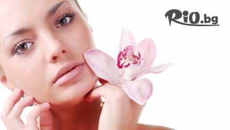 Регенерация на кожата на лицето с Фруктов пилинг против акне и дефекти за 19.90 лв от студио за красота