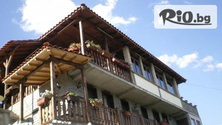 Калофер,  Хотел Панорама 3* #1