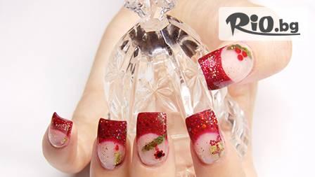 Коледeн маникюр с блясък и цветове + 4 декорации по избор само за 5,90 лева!