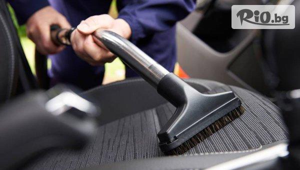 Цялостно пране и почистване на автомобил + бонус: външно измиване на автомобила и мотора, от Автокомплекс Speed Team