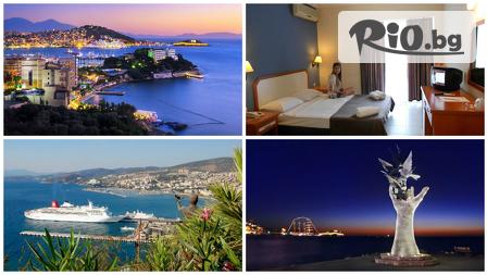 Ранни записвания за майски празници в Кушадасъ, Турция! 4, 5 или 7 нощувки на база All Inclusive в хотел...