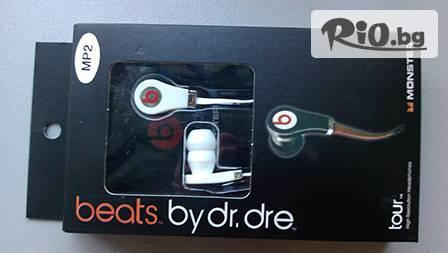 Слушалки Beats by Dr. Dre за 11.99 лв от www.deltanetbg.com! Създадени да разкрият пълния потенциал на дигиталната музика!