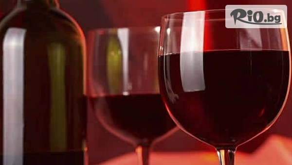 BG Wine Restaurant - thumb 3
