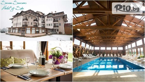 Отпразнувай 3 Март край Банско! 3 нощувки със закуски и вечери + басейн с минерална вода, от Seven Seasons Hotel andamp;СПА 3*