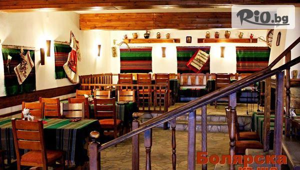 Къща за гости Болярска къща - thumb 4