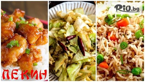 Китайски ресторант Пекин - thumb 4