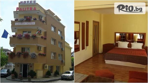 Почивка във Варна до края на Май! Нощувка със закуска /по избор/, в Семеен хотел Палитра 3*