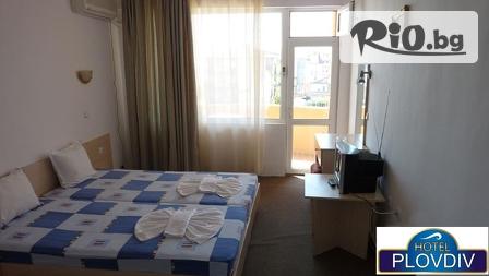 Хотел Пловдив - thumb 4