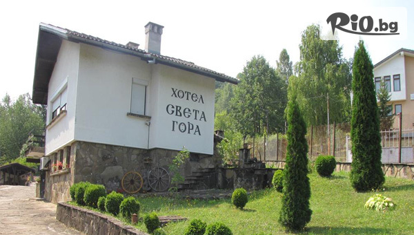 Хотел Света гора, Троян #1