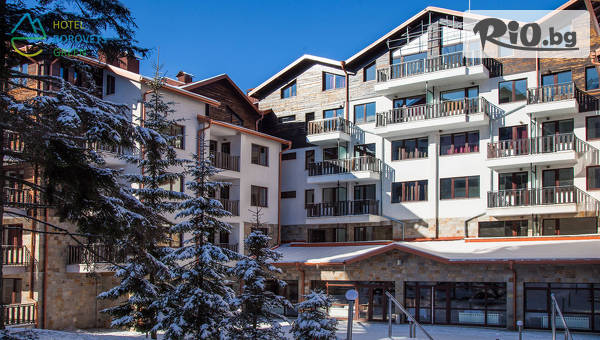 Ранни записвания за ски почивка в Боровец! Нощувка със закуска + сауна и фитнес + Безплатен шатъл до пистите, от Хотел Боровец Грийн