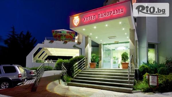 Last Minute почивка в Сандански! Нощувка със закуска и вечеря за до ЧЕТИРИМА + сауна, от Хотел Панорама 3*