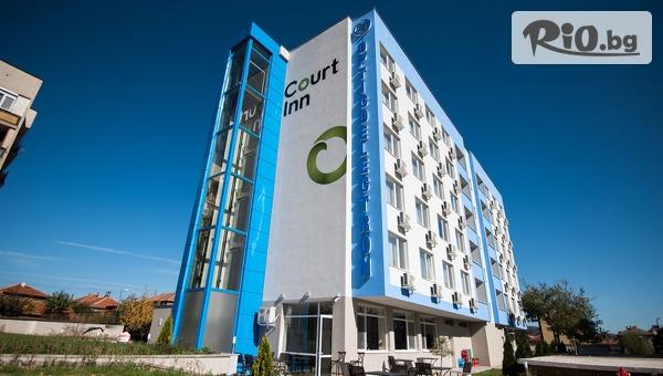 Хотел Court Inn 3*, Панагюрище