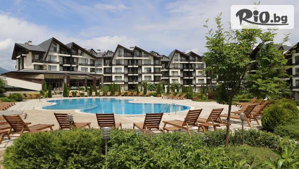 Хотел Aspen Resort 3* край Банско