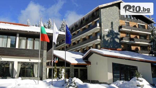 Хотел Финландия 4*, Пампорово