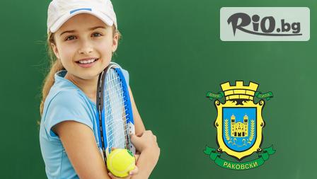 Детски тенис лагер