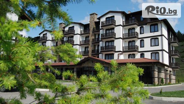 Хотел 3 Планини 3* #1