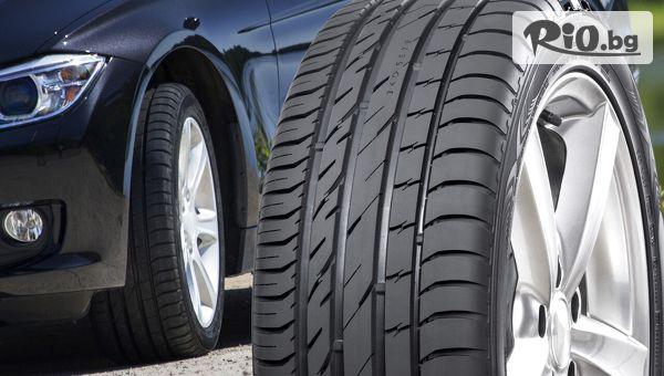 Сезонна смяна на 2 броя гуми до 22 цола - сваляне, качване, демонтаж, монтаж и баланс, от Автосервиз Пепър Минт на бул. Сливница