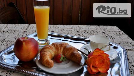 Бизнес пакет за Вашия семинар, конференция или тиймбилдинг! Нощувка със закуска, конферентна зала и кафепауза, от Хотел Извора, Арбанаси