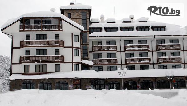 Хотел Елегант СПА 3* #1