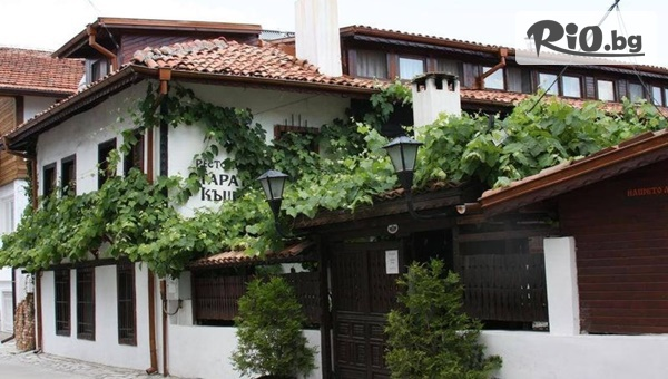 Семеен хотел Старата къща #1
