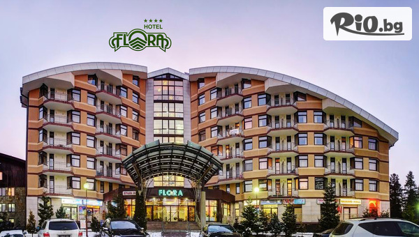 Хотел Флора 4*, Боровец