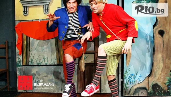 Пакостите на Макс и Мориц оживяват на 21 Януари от 12:30ч. на сцената на Театър