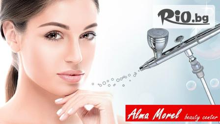 Почистване на лице с медицинска козметика Alcina + кислороден пилинг, от Бутиков козметичен център Alma Morel