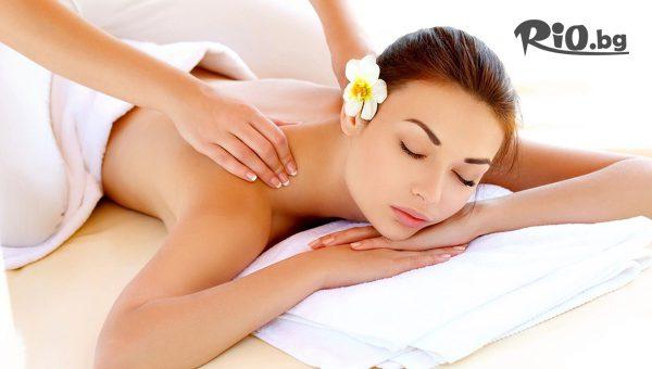 35-минутен класически масаж на гръб с 50% отстъпка, от Салон за красота Слънчев ден