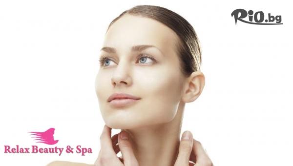 Почистване на лице + възстановяваща маска с витамини със 72% отстъпка, от Салон за красота Relax Beauty and SPA