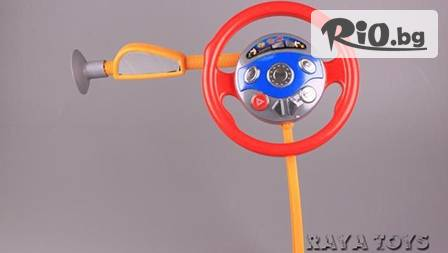 Детски волан тренажор на батерии с реалистични звуци за 12,99 лв от