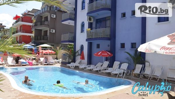 Хотел Калипсо Блу 3*
