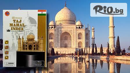 Архитектурни 3D пъзели - Тадж Махал или Кулите Петронас за 7,90 лв. от