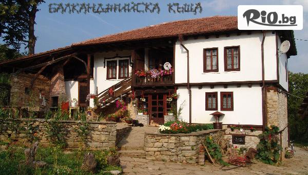 Балканджийска къща - thumb 2