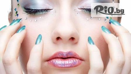 NO NAME beauty studio - thumb 1