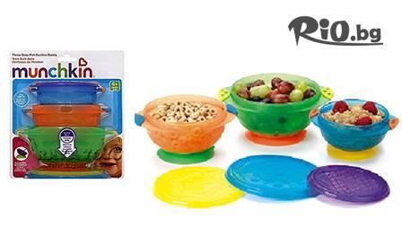 Магазини за детски играчки Раяленд - thumb 2