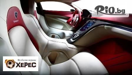Професионално ЦЯЛОСТНО почистване на колата за 5,99 лева от автомивка