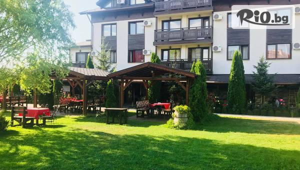 Хотел Валентино 2 - thumb 1