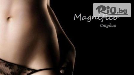 MAGNIFICO STUDIOS - thumb 2