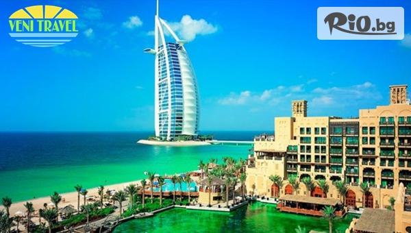 Дубай и Абу Даби #1