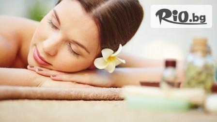 70-минутен масаж на цяло тяло - избор между 5 масажа, от Масажно студио Зои
