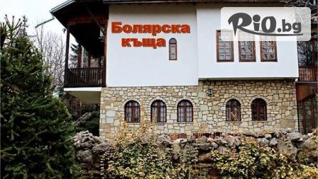 Къща за гости Болярска къща - thumb 2